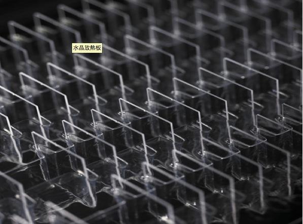 北京拜波赫光电科技有限公司